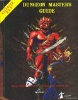 Dungeon Masters Guide (Advanced Dungeons & Dragons)