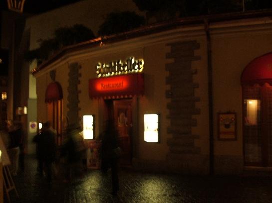 Stadtkeller Restaurant, Lucerne, Switzerland
