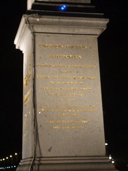 Egyptian Obelisk, Paris, France