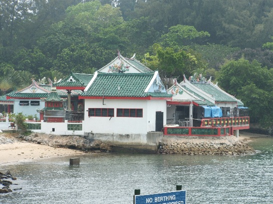 Chinese Temple on Kusu (Tortoise Island) Island Singapore Harbour, Singapore